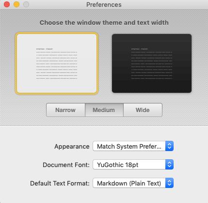 Bywordの環境設定-普通サイズの画面