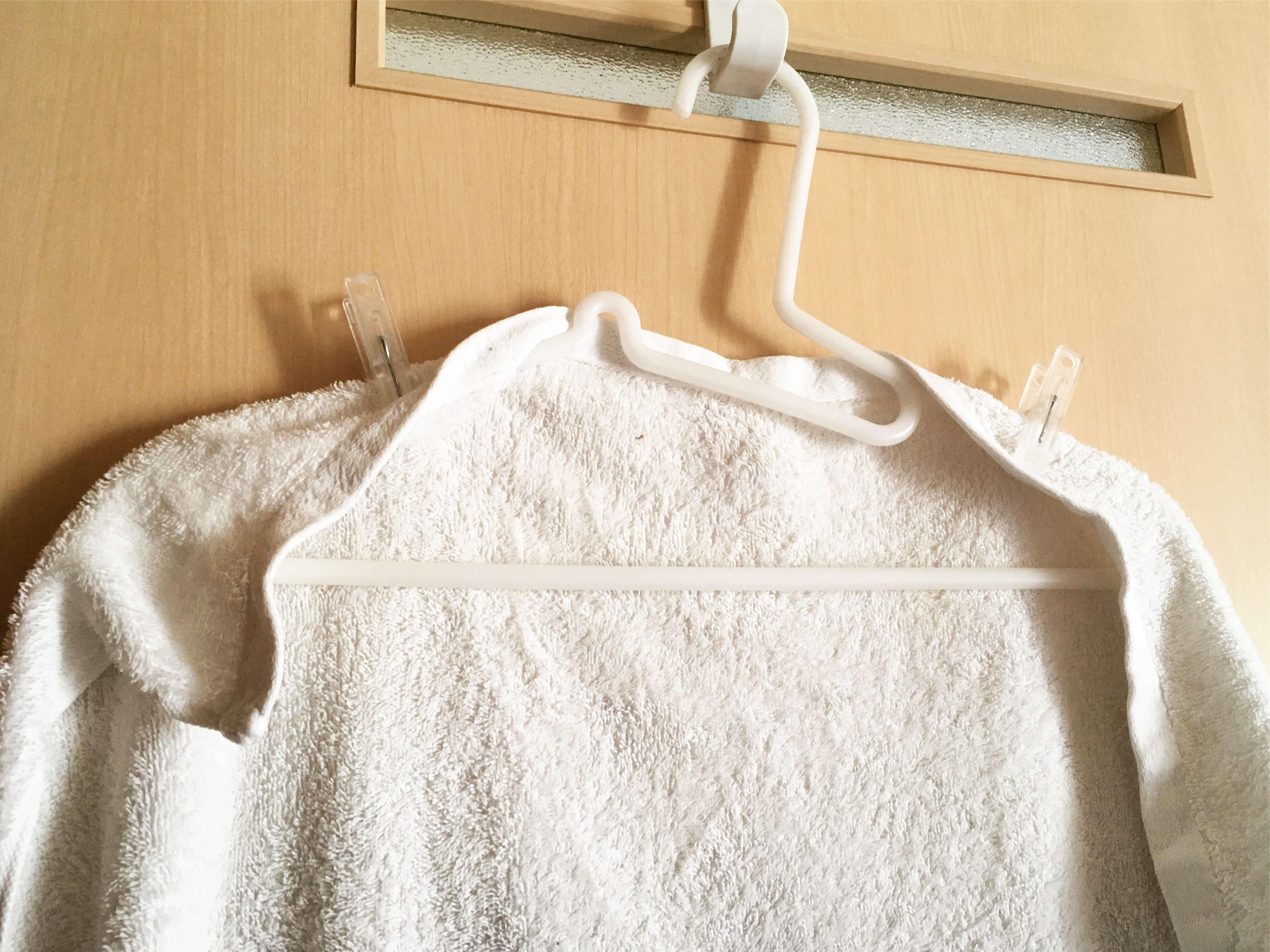 ハンガーにバスタオルを干す最適なやり方